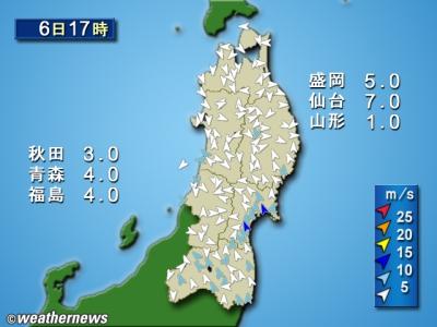アメダス[風向風速](東北) 北海道 東北 関東甲信越 東海 北陸 @nifty天気予報
