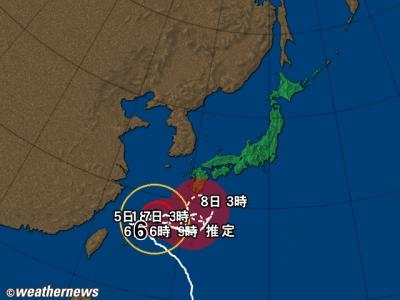 日本列島広域図
